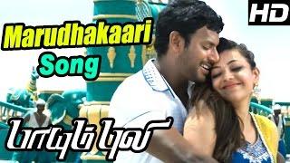 Paayum Puli Tamil Movie   Scenes   Marudhakaari - Official song   D Imman   Vishal   Kajal Agarwal