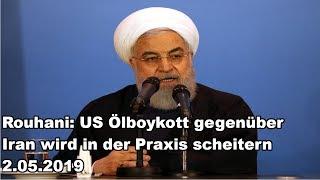 Rouhani: US Ölboykott gegenüber Iran wird in der Praxis scheitern 2.05.2019