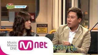 [비틀즈코드3D] ★미공개영상_룰라 김지현 탈퇴에 얽힌 비화?! @비틀즈코드3D