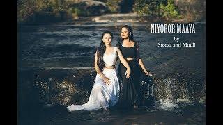 Niyoror Maaya    Official HD Video  2018    Sreeza Mouli