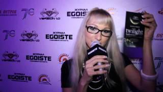 EGOISTE - Privet Party в н.к. Version 1.0