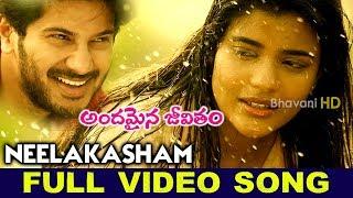 Andamaina Jeevitham Movie Songs || Neelakasham Video Song || Dulquer Salmaan ,Anupama parameswaran,