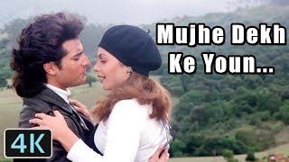 'Mujhe Dekh Ke Youn' Full 4K Video Song | Saif Ali Khan, Pooja Bhatt - Sanam Teri Kasam