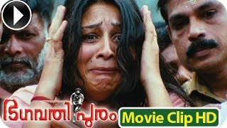 Bhagavathipuram | Malayalam Action Movie 2012 | Part 6 Out Of 27 [HD]