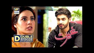 Ghairat Episode 15  16 - 9th October 2017 - ARY Digital Drama uploaded on 29 day(s) ago 809662 views