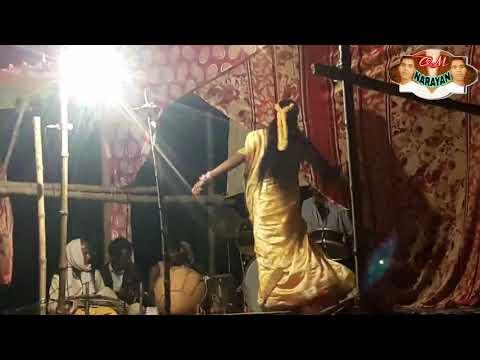 Alha Rudhal || Maithili nach program-5/Om narayan