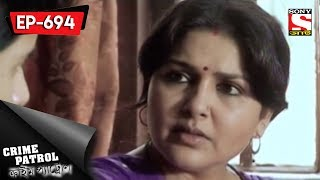 Crime Patrol - ক্রাইম প্যাট্রোল (Bengali) - Ep 694 - Brothers At War - 17th June, 2017