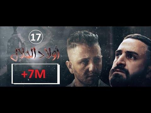 Xxx Mp4 Wlad Hlal Episode 17 Ramdan 2019 أولاد الحلال الحلقة 17 السابعة عشر 3gp Sex