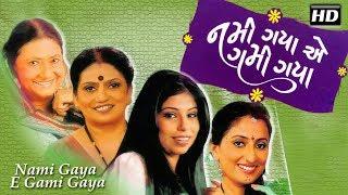 Nami Gaya E Gami Gaya - Superhit Gujarati Comedy Natak Full 2018 - Kalpana Diwan - Sachi Joshi