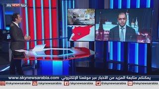 وادي بردى.. مرآة التنافس في سوريا