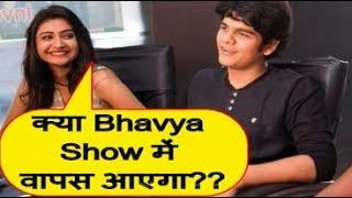 Tappu/Bhavya TMKOC Show में वापस आएगा ?? - Taarak Mehta - तारक मेहता - Ep 2273 - 21st August, 2017