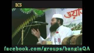 28 Sadakalla Hul Azim bola nisedh (Shaikh Muzaffar Bin Mohsin)
