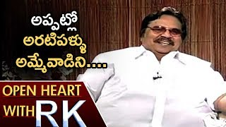 Dasari Narayana Rao On Struggles Of His Early Days   Open Heart With RK   ABN Telugu