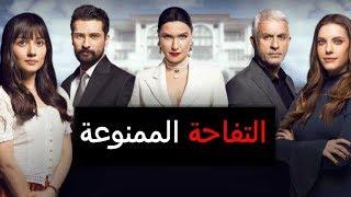 """تفاصيل المسلسل التركي الجديد """"طبق ذهب"""" يعرض قريبا 2018"""