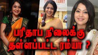 VJ Ramya Suffer From Financial Issues | Tamil Cinema News | Updates
