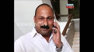 Sexual Harassment Allegation Against BJD MLA