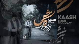 Bijan Mortazavi - Kaash OFFICIAL TRACK