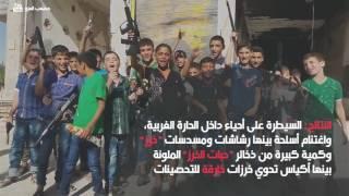 شام من حرب الرصاص إلى الخرز .. القتال ينتقل و يتحول للعبة محببة ومتابعة في عيد السوريين