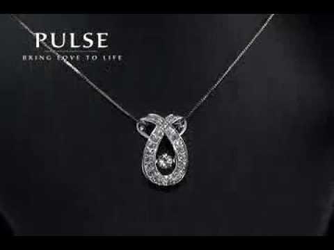Pulse Diamond Jewellery Collection