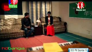 Kaktarua By Mosharraf Karim   New Bangla Natok HD