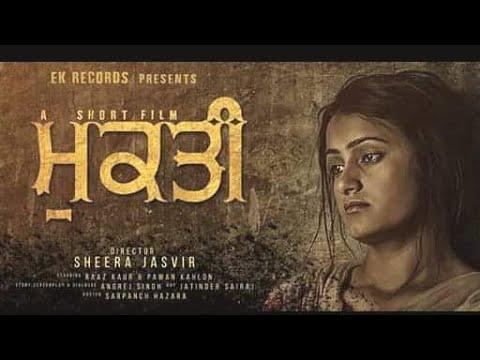 Xxx Mp4 Mukti A Short Film Raaz Kaur Pawan Kahlon Sheera Jasvir 2018 Ek Records 3gp Sex