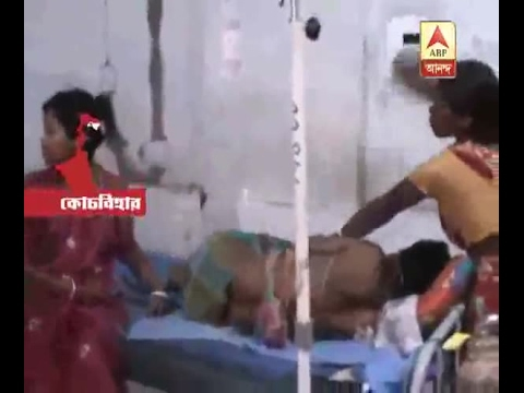 Xxx Mp4 Youth Shot At Cooch Behar While Protest On Drinking Alcohol 3gp Sex