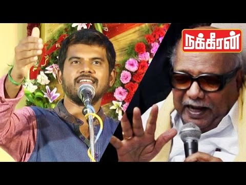 Pa Vijay wonderful speech about Kalaignar | Must watch