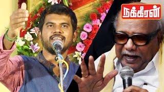 Pa Vijay wonderful speech about Kalaignar   Must watch