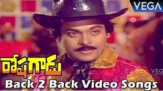 Roshagadu Movie Songs || Back to Back Video Songs