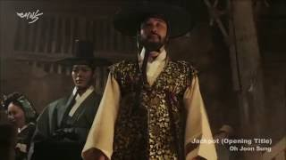 [MV]오준성 Oh Joon Sung - Jackpot (Opening Title) / 대박OST
