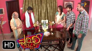 Family Circus - 22nd February 2016 - Full Episode 71 - ETV Plus