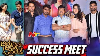 Jaya Janaki Nayaka Movie Success Meet || Bellamkonda Sreenivas, Rakul Preet, Nandu