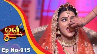 Durga | Full Ep 915 14th Nov 2017 | Odia Serial - TarangTV