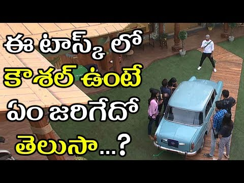 Bigg Boss2 | Ticket to Grand Finale Task | Koushal | Geetha | Tanish | Who Is Best