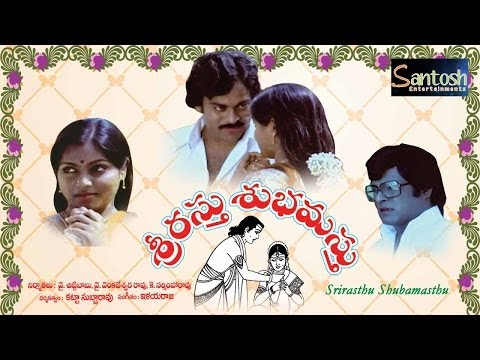 Xxx Mp4 Chiranjeevi Old Collection Srirasthu Shubamasthu Telugu Full Length Movie 3gp Sex