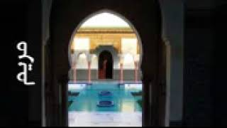 سورة مريم داود حمزة - Surah Maryam Dawood Hamza
