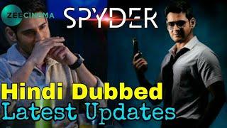Spyder Hindi Dubbed Full Movie | Mahesh Babu | Latest Information
