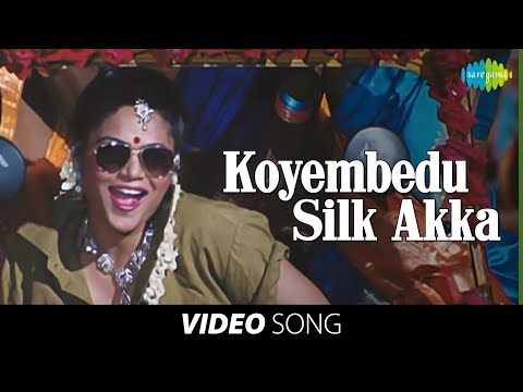Xxx Mp4 Koyembedu Silk Akka Full Song Chandhamama 3gp Sex