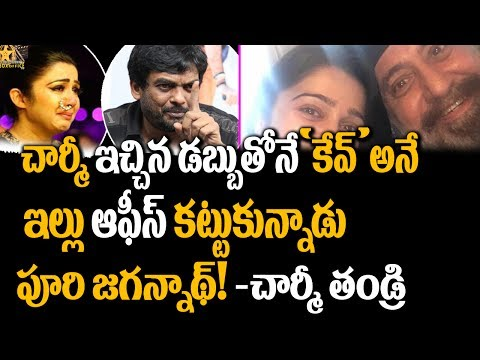 Shocker: Puri Built Cave With Charmi's Money | Tollywood Boxoffice TV