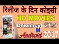 How To Download Latest Hd Bollywood Hollywood Movies