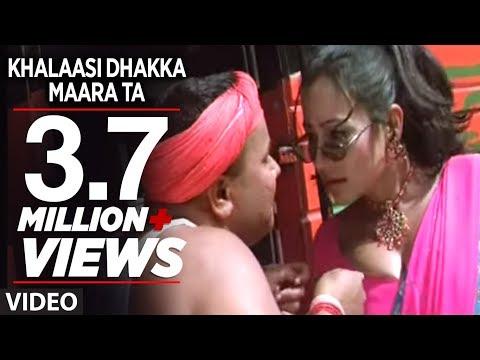 Xxx Mp4 Khalaasi Dhakka Maara Ta Best Bhojpuri Video Song Ft Dinesh Lal Yadav Nirhuaa 3gp Sex
