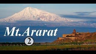 Armenia/(Mt. Ararat-2017) Part 6