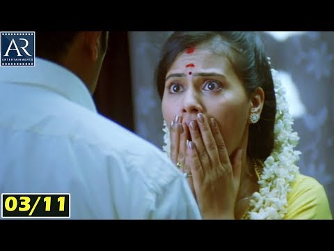 Naa Madilo Nidirinche Cheli Telugu Movie Part 3/11 | Nitin Satya, Disha Pandey | AR Entertainments