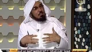 د.سلمان العودة- لك حق تخطئ - التعامل مع الأخطاء في الحياة الزوجية