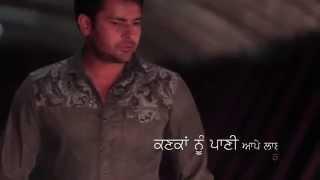 Baapu   Lyrical Video   Amrinder Gill   Latest Punjabi Songs   Bapu