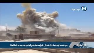 ضربات صاروخية تطال شمال شرق حماة مع استهداف جديد للطامنة