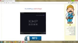 KMPlayer 4.0.3.1 Final download