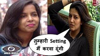 Bigg Boss 11: Sapna Choudhary ने किया Promise , LUV और Pooja को दिखायेगी फिल्म !!