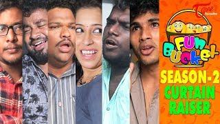 Fun Bucket | Season 2 | Curtain Raiser | Harsha Annavarapu | #TeluguComedyWebSeries