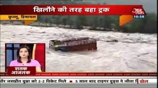 Devastating Flash Floods Strike Kulu, Manali; Buses, Trucks Swept Away Like Toys | Shatak AajTak